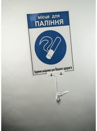 Держатель на прищепке для ценника или информационной таблички