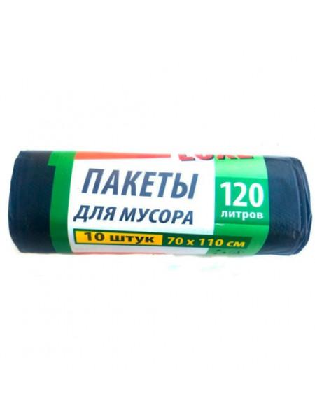 """Мусорные пакеты Super Luxe 120 л (10шт.) тм """"А"""""""