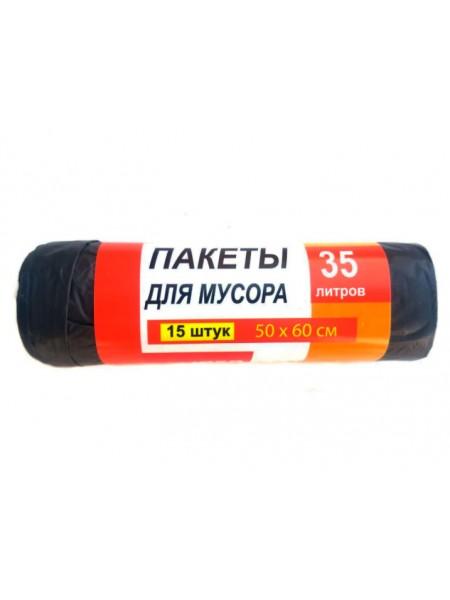 """Мусорные пакеты Super Luxe 35 л (15шт.) тм """"А"""""""