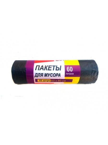 """Мусорные пакеты Super Luxe 60 л (10шт.) тм """"А"""""""