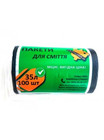 """Мусорные пакеты ЭКО 35 л (100шт.) тм """"А"""""""