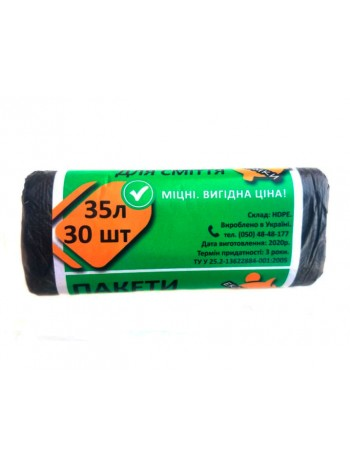 """Мусорные пакеты ЭКО 35 л (30шт.) тм """"А"""""""