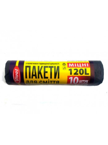 """Мусорные пакеты 120 л (10шт.) тм """"V"""""""