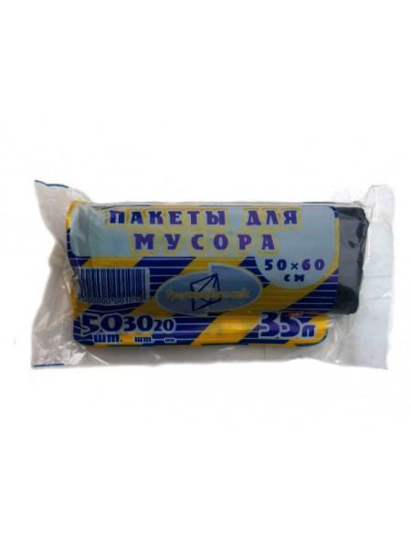 """Мусорные пакеты 35 л (10шт.) тм """"V"""""""