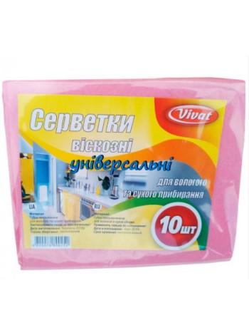 """Салфетки вискозные для уборки 30х38 см цветные 10 шт,  тм """"V"""""""