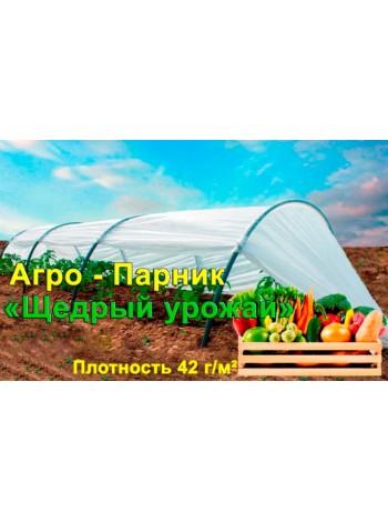 """Агро парник """"Щедрый урожай"""" 8 метров, плотность 42 г/м2"""