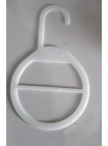 Вешалка для шарфиков круглая белая пластмассовая с перегородкой