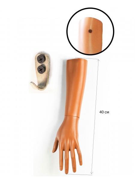 Манекен рука левая женская до локтя телесная  с креплением на стену