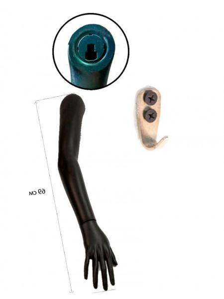 Манекен рука правая женская до плеча черная  с креплением на стену