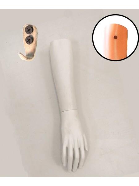 Манекен рука правая женская до локтя белая  с креплением на стену