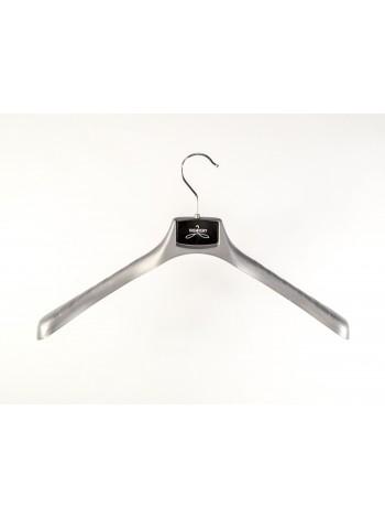 Плечики вешалки пластиковые широкие ВОП Премиум 45/55 gpsm2 серебристые 45 см.