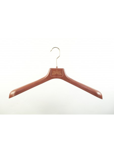 Плечики широкие пластиковые для мужской верхней одежды ВОП 47/6 шоколадно-коричневые корпоративные 47 см.