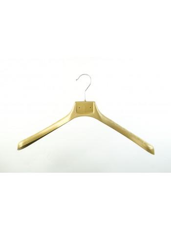 Плечики вешалки пластмассовые для верхней одежды ВОП Премиум 45/55 КП  GPSM бронзовые 45 см.