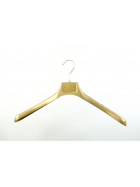 Плечики вешалки пластиковые широкие ВОП Премиум 45/55 gpsm2 золотистые 45 см.
