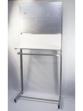 Стеллаж торговый пристенный с перфорированными панелями, полкой и дугой