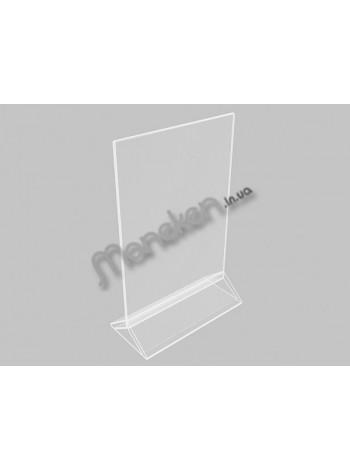 Меню холдер прозрачный пластиковый двухсторонний  А4