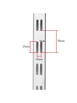Рейка-направляющая настенная 200см с двойной перфорацией белая