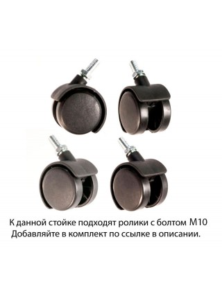Книжка L 1,5 new черная (М) (Украина)