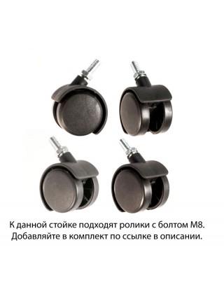 Стойка Краб черная (рога металлик) (М) (Украина)