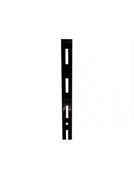 Рейка-направляющая настенная 200см с одинарной перфорацией черная