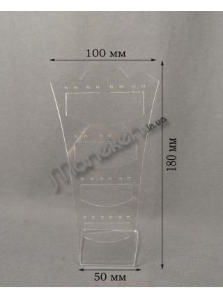Подставка для сережек(13 пар)