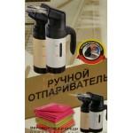Парогенераторы (отпариватели) для одежды и тканей