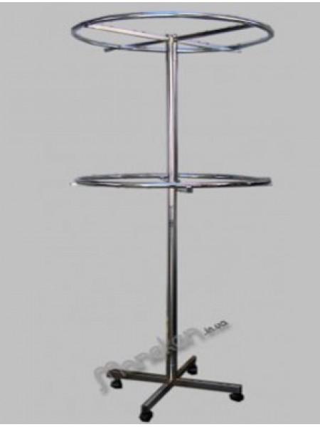 Стойка круговая двойная хром (Турция)
