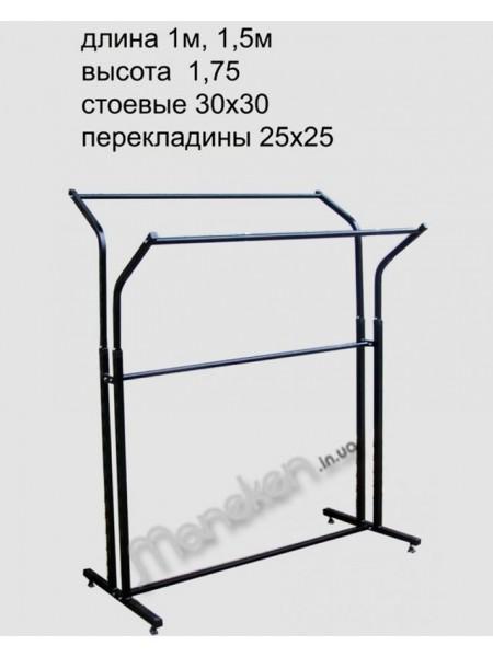 Стойка-книжка 1.5м усиленная (М) (Украина)