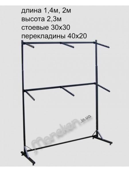 Стойка пристенная 1,40м (М) (Украина)