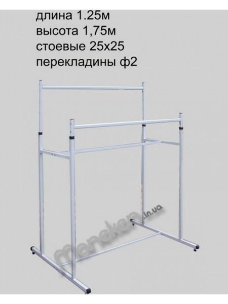 Стойка двойная 1.25м (М) (Украина)