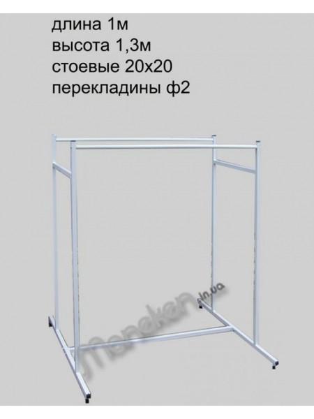 Стойка двойная 1.0м (М) (Украина)