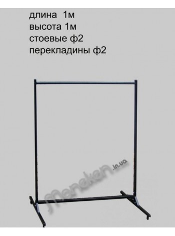 Стойка 1.0м 20х20 (М) (Украина)