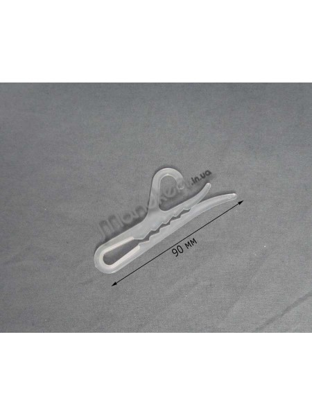Вешалка для носков матовая