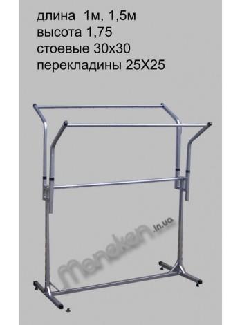 Книжка L 1,5 new металлик (М) (Украина)