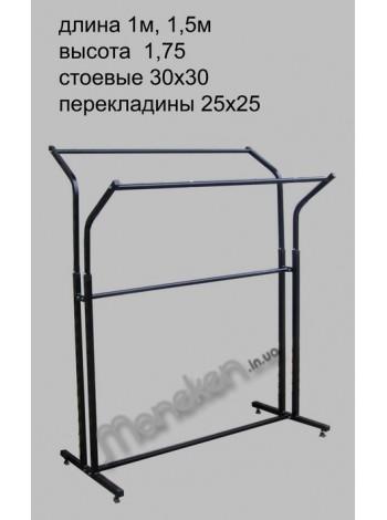 Книжка 1,5м усиленная черная (М) (Украина)