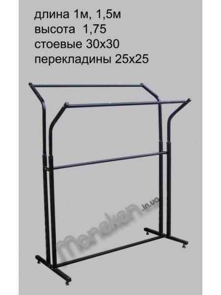 Книжка 1,5м усиленная металлик (М) (Украина)