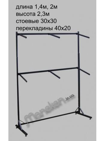 Стойка пристенная 2м черная (М) (Украина)