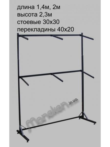 Стойка пристенная 2м металлик (М) (Украина)