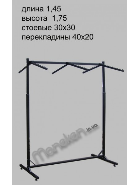 Стойка 1,4 м металлик комбинированная (М) (Украина)